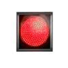 Светофор светодиодный транспортный Т.6.I