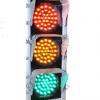 Светофор светодиодный транспортный Т.3